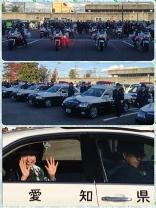 稲沢一日警察署長!